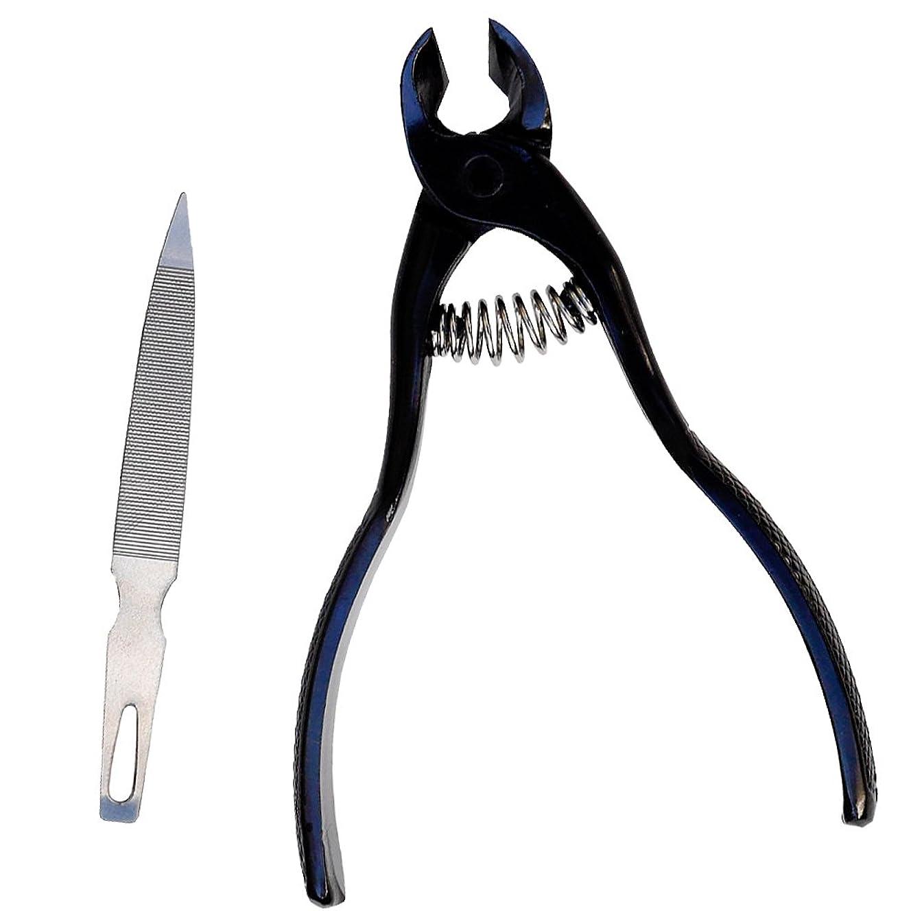 有名な消費するパール古沢製作所 フルサワ 爪美人 ブラック HUN-03 爪きり×1点、爪やすり×1点