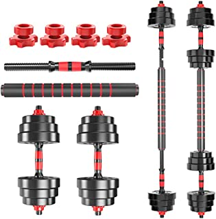 Y&J Adjustable Fitness Dumbbells Set Home Fitness Equipment for Men and Women Gym Work Out Exercise Training with Connecting Rod Can Be Used As Barbell
