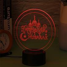 Uonlytech Ramadan Mubarak Nachtlampje 3D-illusie lamp met touch-schakelaar islam bedlampje decor voor Eid Moslimitische Ra...