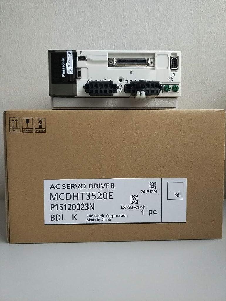 アクセント電気陽性フォージMCDHT3520E