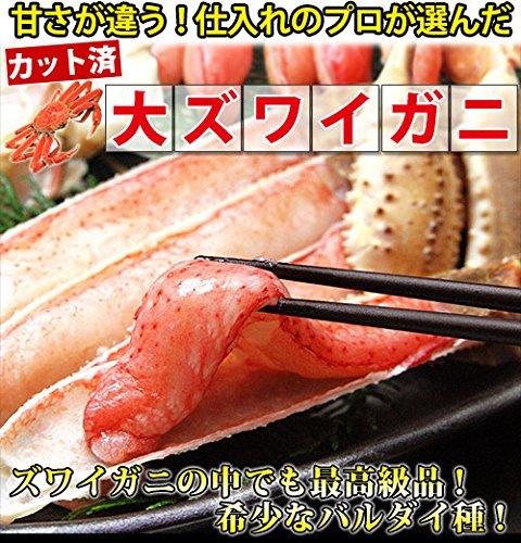 うなぎ屋かわすい川口水産『大ズワイガニ』