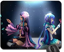lOVELY Mouse Pad, Mousepad (10.2 x 8.3 x 0.12 inches)