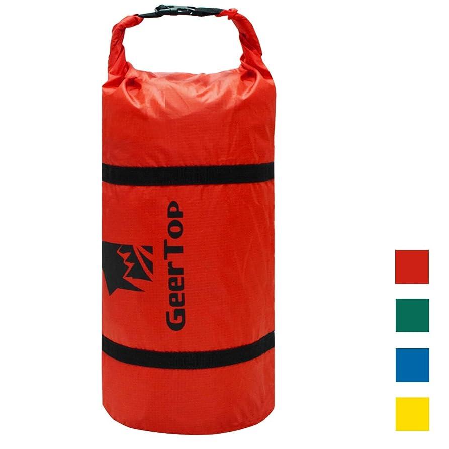 スマイル確かめるスズメバチGEERTOP 防水 調整可能 テントコンプレッションバッグ 圧縮バッグ 軽量 ダッフルバッグ キャンピング アウトドア スポーツ用