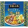 明星 中華三昧 赤坂璃宮 涼麺 139g
