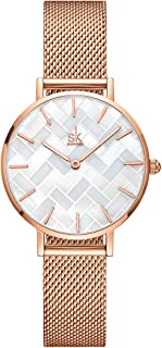 SK Ultra Thin Minialist Creative Starry Sky Women Watch with Genuine Leather Stainless Steel Mesh Band Floral Watch