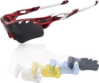 e363305ec3 Gafas Ciclismo Polarizadas con 5 Lentes Intercambiables Gafas de Sol  Deportivas Antivaho Antireflejo Anti Viento y