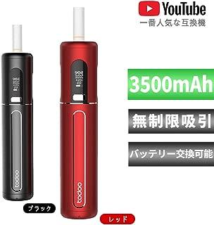 todoo アイコス互換機 バッテリー交換式互換機 アルミ製 液晶ディスプレ表示 3500mAh電池付 連続28本 赤