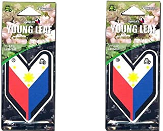 Tree Frog Young Leaf Hanging Air Freshener x 2 (Philippines Flag)