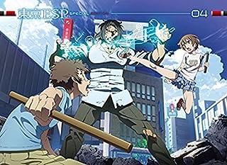 東京ESP 第4巻 限定版 [DVD]