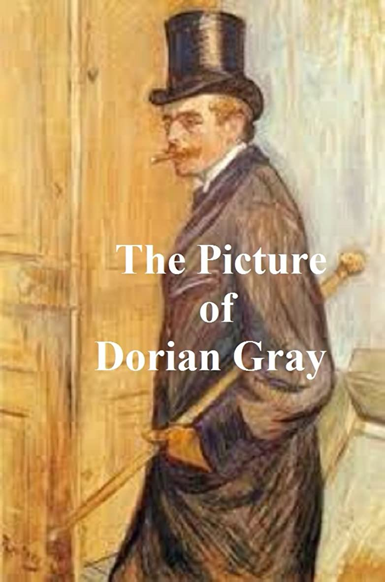 誠意喜び見ましたTHE PICTURE OF DORIAN GRAY (ILLUSTRATED) (English Edition)