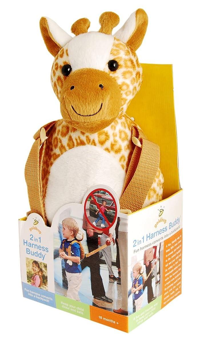 スナップ祝福する寄稿者goldbug Animal Harness Giraffe 迷子防止ぬいぐるみ ハーネス キリン ポリエステル 53875 [並行輸入品]