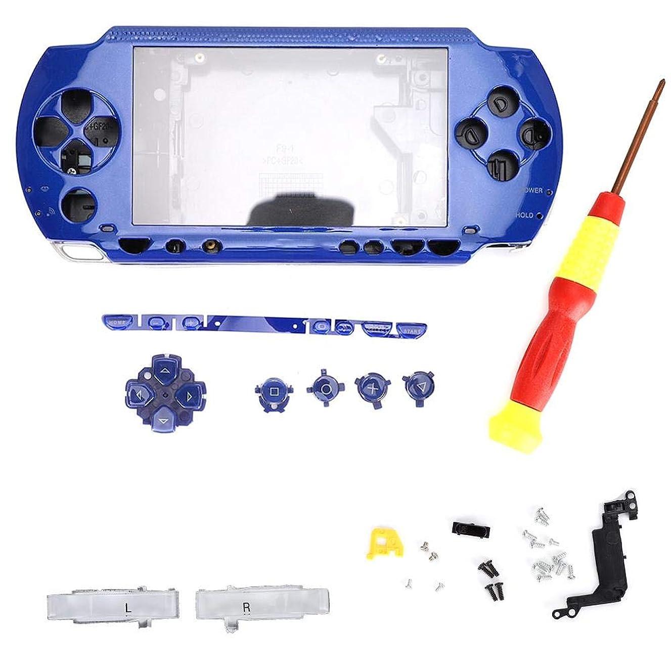 端末密度多用途交換用コントローラースキンPSP保護ケース、PSP2000用ドライバー付きゲームコンソールシェル 軽量 持ち運び便利 精密技量 耐摩耗性 耐食性 高品質(#4)