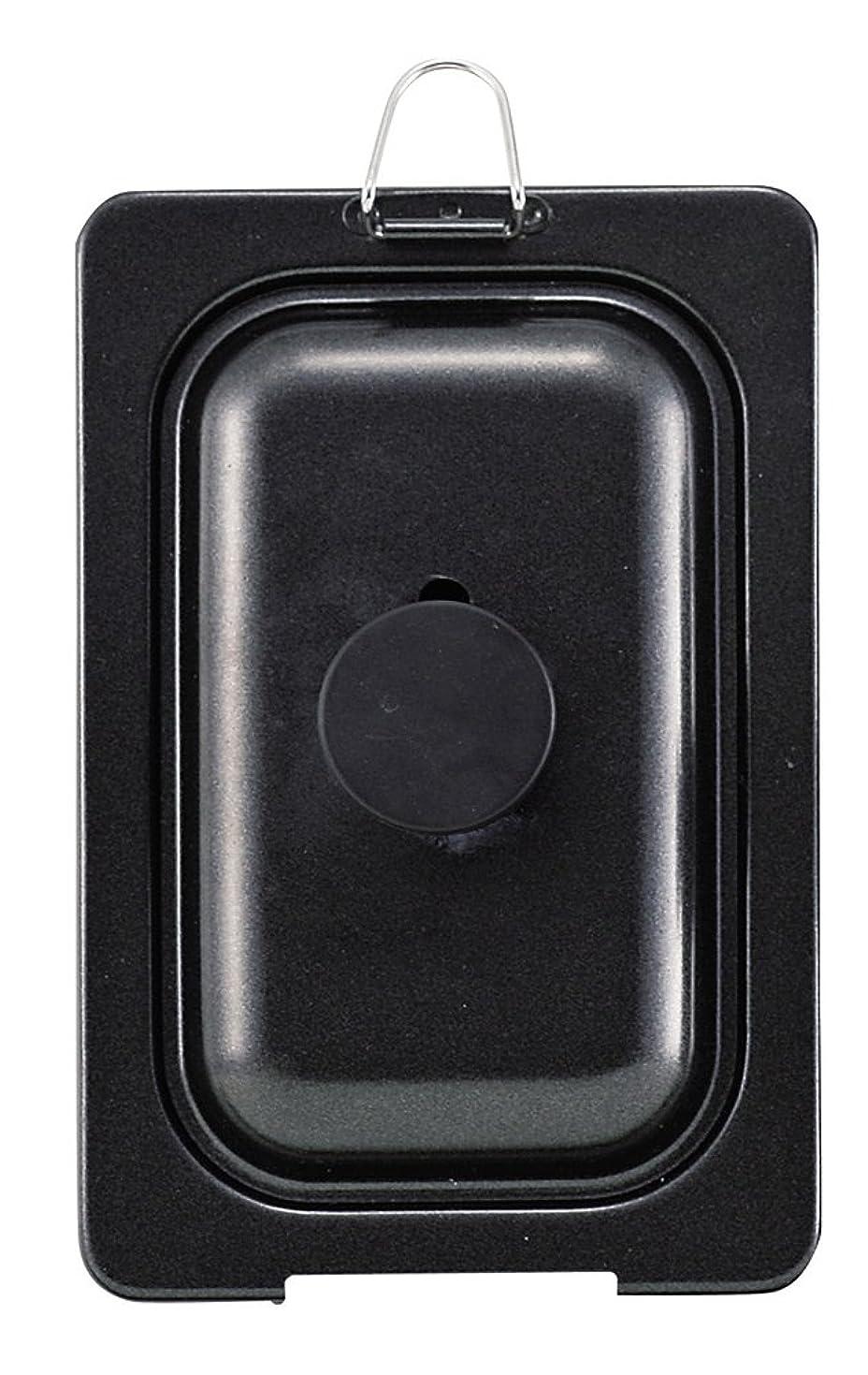 ショート解凍する、雪解け、霜解けチャームパール金属 ミニ 卵焼き フライパン 蓋 10×16cm シリコン加工 ミニ 玉子焼 カバー コンパクト HB-2195