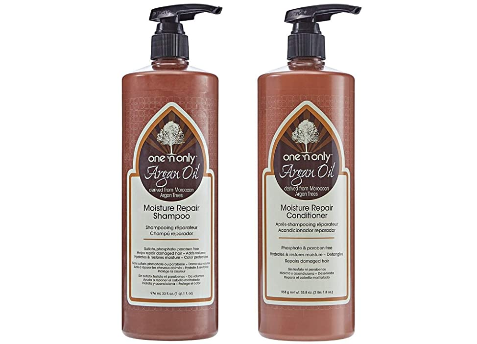 One 'n Only Argan Oil Moisture Repair Shampoo & Conditioner (32oz Set)