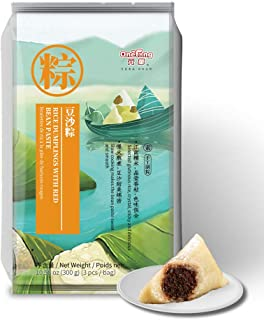 ONETANG Zongzi with Red Bean Paste, Hand Made Rice Dumplings, Non-GMO Glutinous Rice, Sweet and Smoth, Dragon Boat Festival Gifts 10.58oz(3pcs/bag)