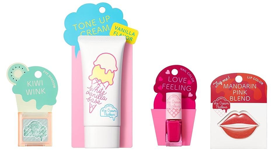 処理する見つけた細心のアイスクリームパーラー コスメティクス アイスクリームセット E