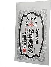 【第3類医薬品】陀羅尼助丸 徳用袋 2700粒