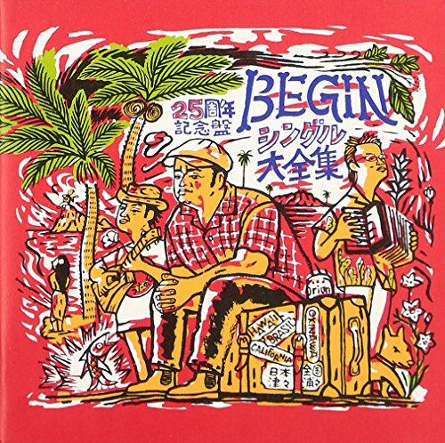 BEGINシングル大全集25周年記念盤の詳細を見る