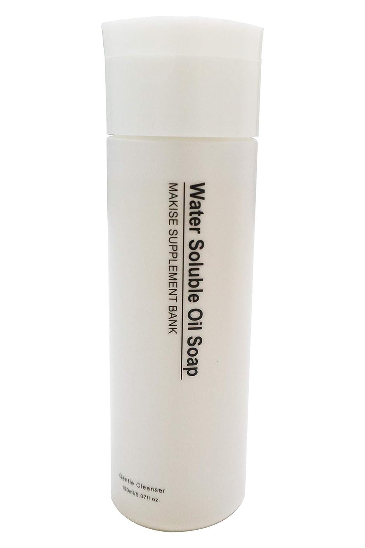 媒染剤刺します取り扱い牧瀬ライフアップ研究所 泡なしオイル石けん 洗顔 150ml