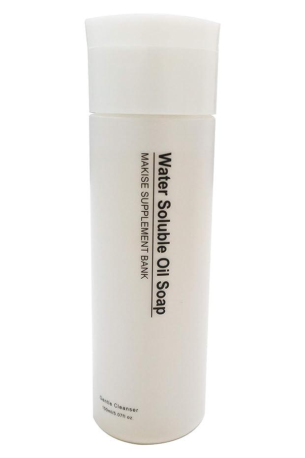 シールドヘルメット描写牧瀬ライフアップ研究所 泡なしオイル石けん 洗顔 150ml