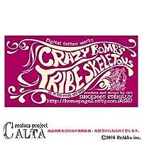 CALTA-ステッカー-SKTS crzy bomb's (3.Lサイズ)