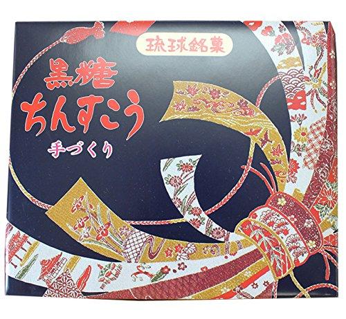 ちんすこう 黒糖 大 (2個×30袋入り) ×1箱 ながはま製菓 琉球銘菓 昔ながらの手作りちんすこう クッキーのようなサクサク食感 沖縄土産にも最適