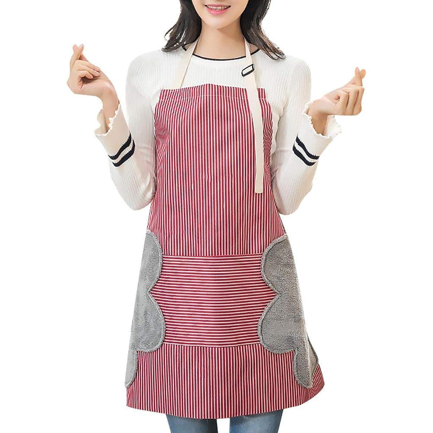 Pursue エプロン 防水 H型 首掛け 身長 調整可能 手拭き タオルが付き しわになりにくい 仕事用 家庭用 女性用 (レッド)