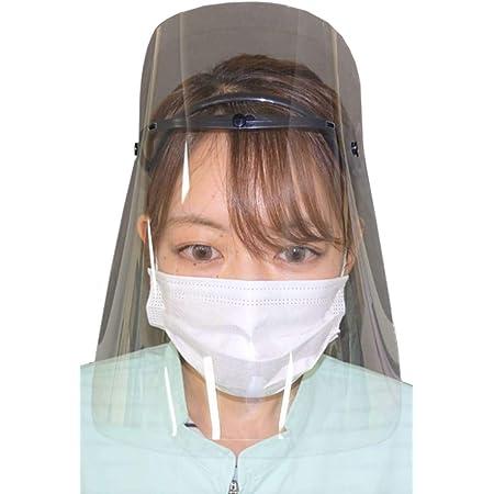 フェイスシールド フェイスガード05 片面保護フィルム付 内面防曇加工 日本製 フレーム付き 負担軽減 交換フィルムあり