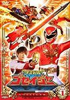 スーパー戦隊シリーズ 天装戦隊ゴセイジャー VOL.1 [DVD]