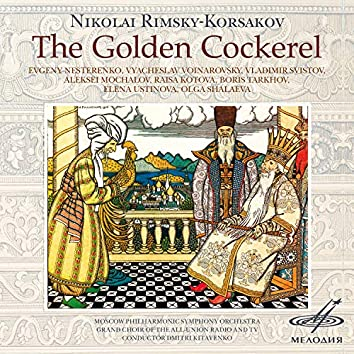 Римский-Корсаков: Золотой петушок
