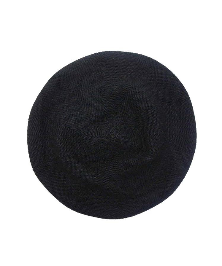 ブロー借りる呪われた[ドリームウォーク] コットン ニットベレー帽 (フリーサイズ) ポッチなし 10色 綿 ベレー帽