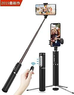 【最新版】自撮り棒 Bluetooth セルカ棒 無線 リモコン付 スマホ三脚 じどり棒 360度回転 軽量 コンパクト 持ち運びに便利 iPhoneX iPhone8 iPhone7 iPhone6s iPhone/Android/Sony ...