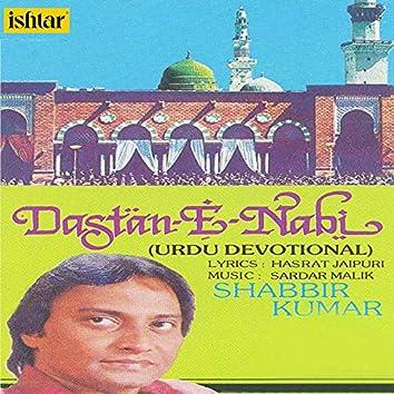 Dastan-e-Nabi