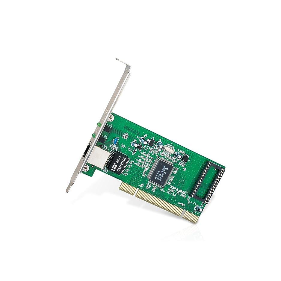 TP-Link  LANアダプター ギガビット 1000BASE-T/100BASE-TX/10BASE-T対応 PCIバス用 TG-3269