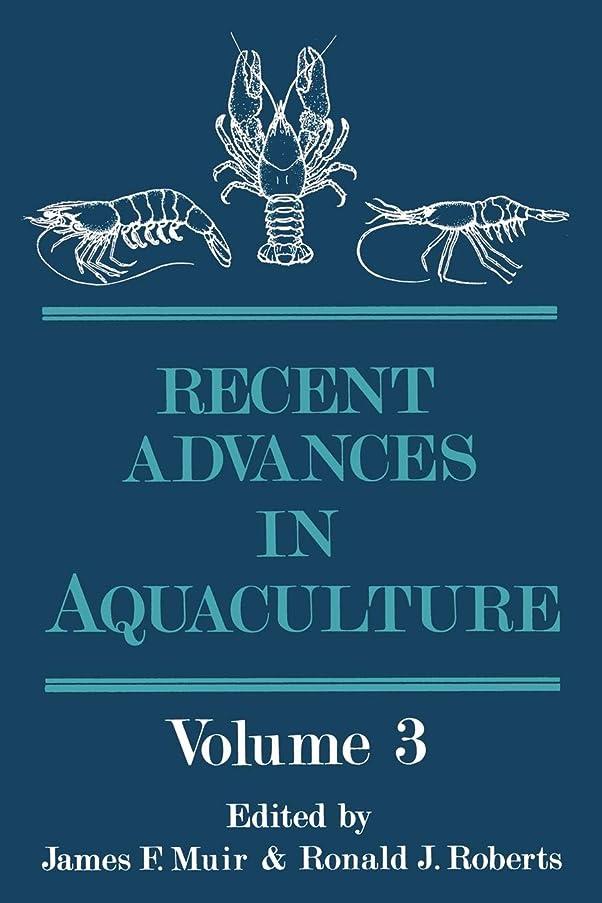 マオリ看板天井Recent Advances in Aquaculture: Volume 3