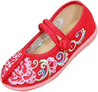 Fulision Girl's Embroidered Shoes Chinese Style Shoes Buckle Strap Bottom Shoes