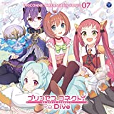 【Amazon.co.jp限定】プリンセスコネクト! Re:Dive PRICONNE CHARACTER SONG 07 (メガジャケ付)