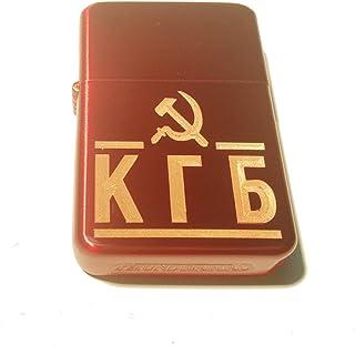 Vector KGM Thunderbird Custom Lighter - USSR Hammer & Sickle KGB in Russian Sparkle RED Polish Gold Chrome Rare!