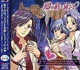 Vol. 2-Ssds Ai No Tokimeki