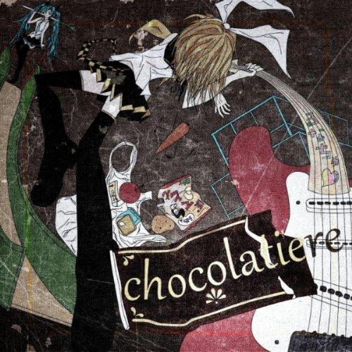 chocolatiere (feat. Kagamine Rin)