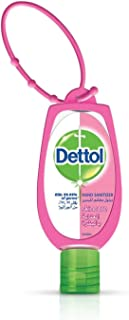 Dettol Skincare Anti-Bacterial Instant Hand Sanitizer 50 ml With Jacket