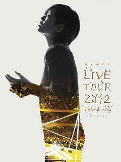 """絢香 LIVE TOUR 2012 """"The beginning""""~はじまりのとき~"""