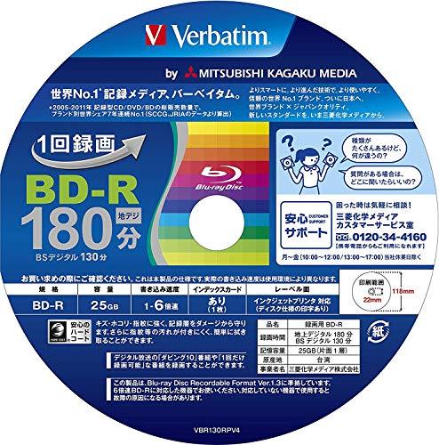 『Verbatim バーベイタム 1回録画用 ブルーレイディスク BD-R 25GB 50枚 ホワイトプリンタブル 片面1層 1-6倍速 VBR130RP50V4』の6枚目の画像