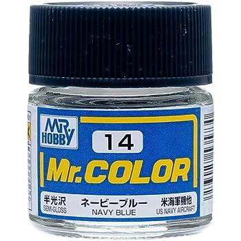 Mr.カラー C14 ネービブルー