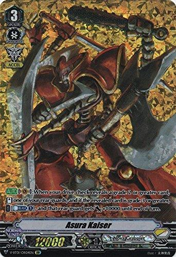 CEO Amaterasu - V-BT01/OR02EN - OR - V Booster Set 01: Unite! Team Q4 - Cardfight!! Vanguard