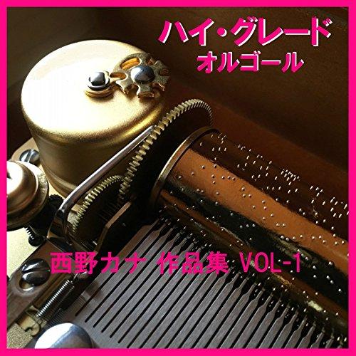 Dear Bride (Music Box)
