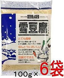 【6袋】長野県に伝わる粉豆腐 雪豆腐(高野豆腐)粉末 600g(100g×6袋)
