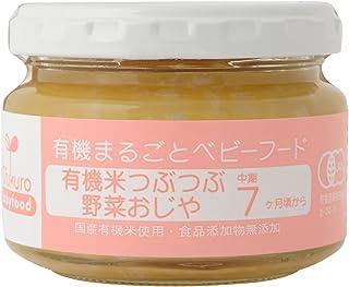 Ofukuro 有機まるごとベビーフード 有機米つぶつぶ野菜おじや 【中期7ヵ月頃から】 100g ×6個