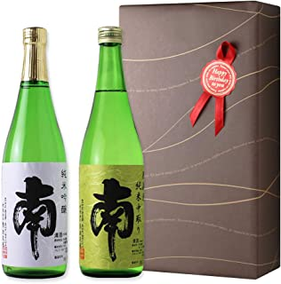 南カジュアルセット (日本酒/南酒造場/ギフト/純米吟醸/純米中取り/飲み比べ/720ml×2本) (お誕生日)