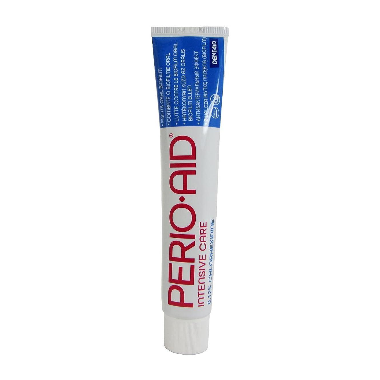 憂鬱アラバマ外交Perio-aid Treatment Gel Toothpaste 75ml [並行輸入品]